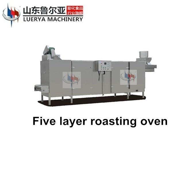 Industrial Automatic Corn Puff Snack Making Machine