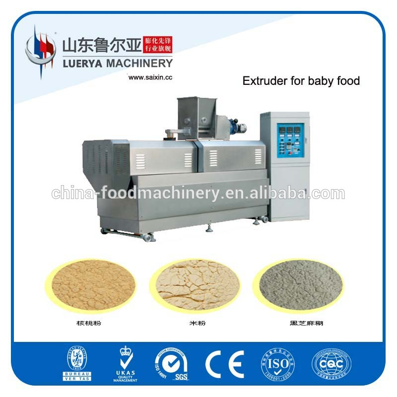 LUERYA High Quality Instant Baby Nutrition Powder Food Making Machine